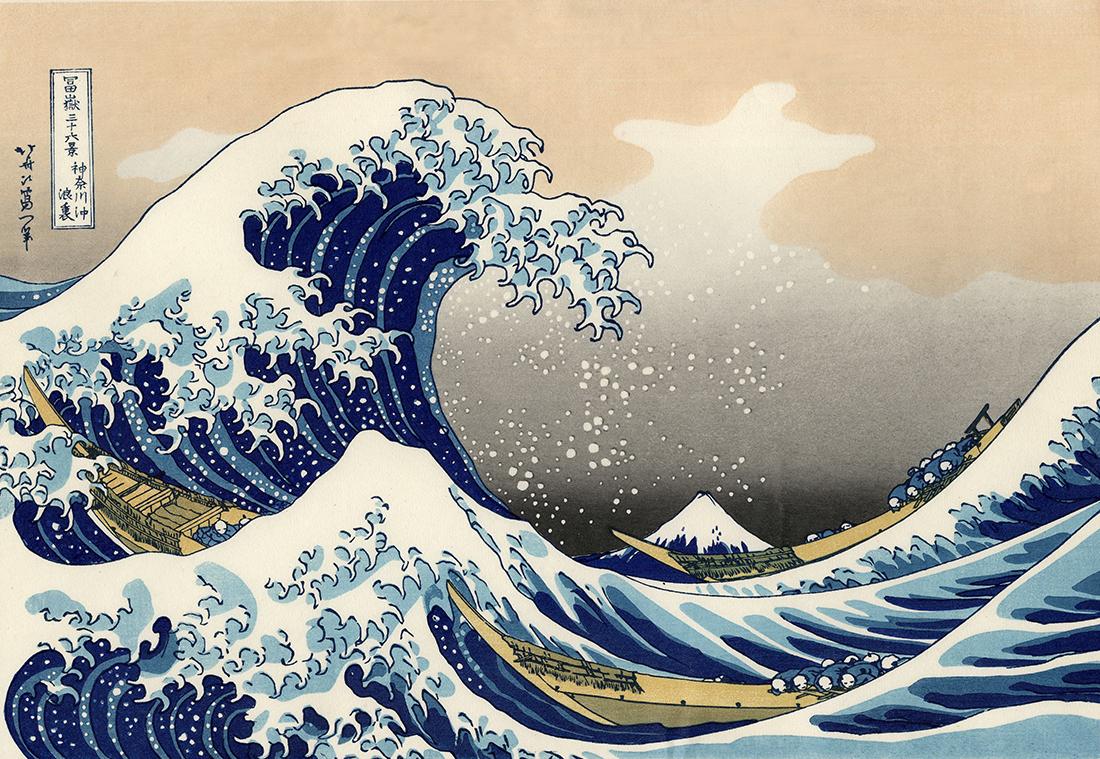La Grande Onda di Kanagawa di Hokusai